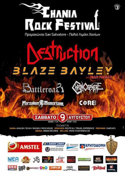 "Chronosphere: Live at ""Chania Rock Festival"" with Destruction"