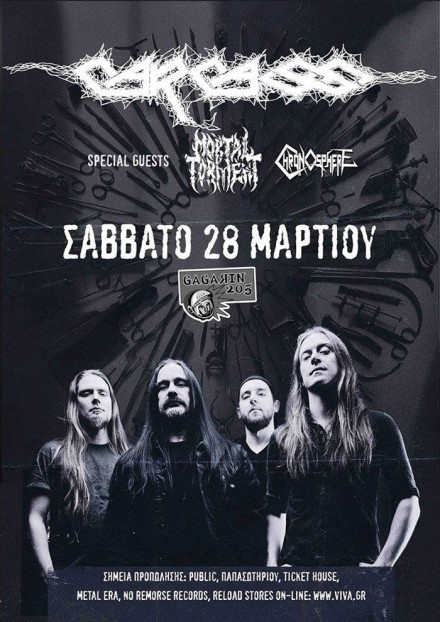 Chronosphere supporting Carcass!